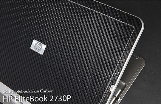 HP EliteBook 2730P Laptop Cover Skin   Carbon